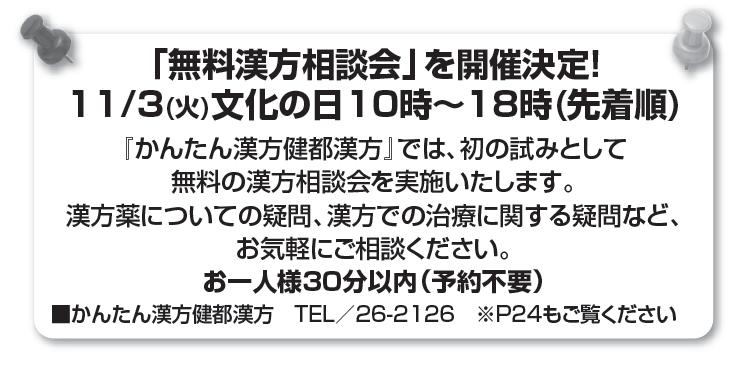 f:id:kentomooko:20201029133622p:plain