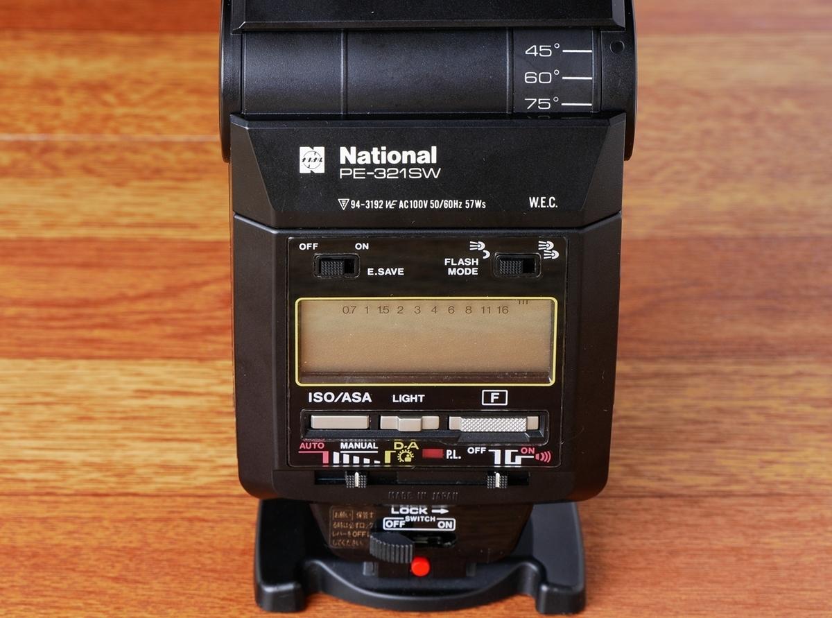 National PE-321SW 操作部