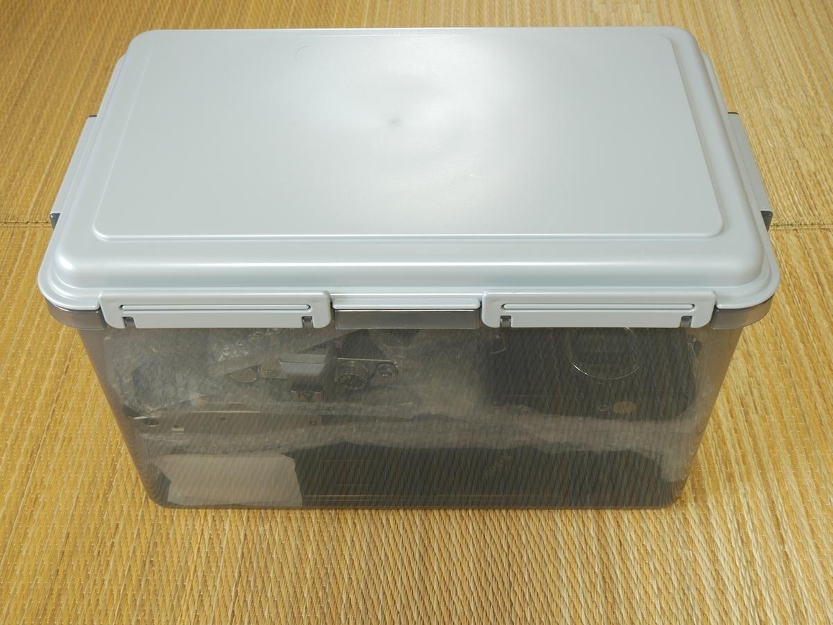 ナカバヤシのドライボックス27L使用例