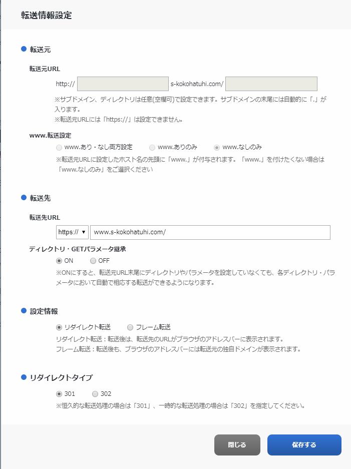 f:id:kentos555:20190917174003p:plain
