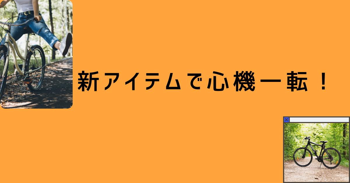 f:id:kentri:20211010205403p:plain