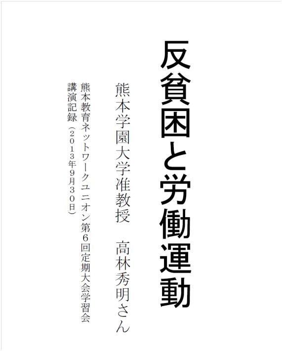 f:id:kenu2015:20161101105715p:plain