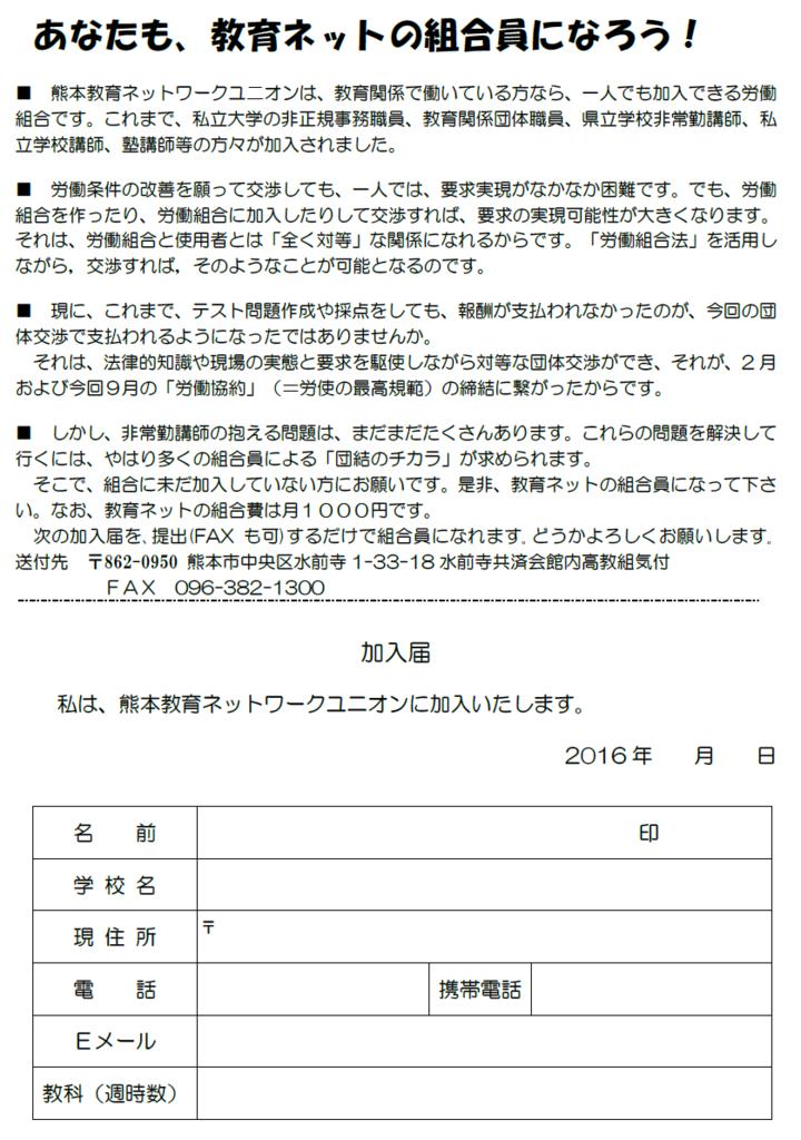 f:id:kenu2015:20161103174344p:plain