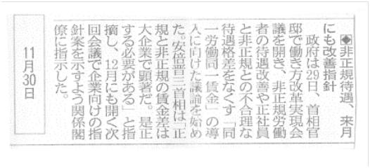 f:id:kenu2015:20161130083128p:plain
