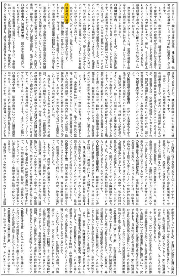 f:id:kenu2015:20161130100546p:plain