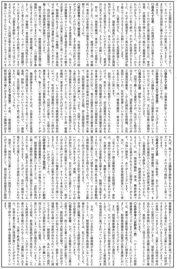 f:id:kenu2015:20161130100618p:plain