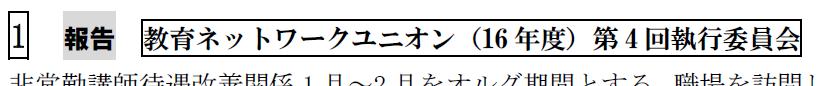 f:id:kenu2015:20161222184112p:plain