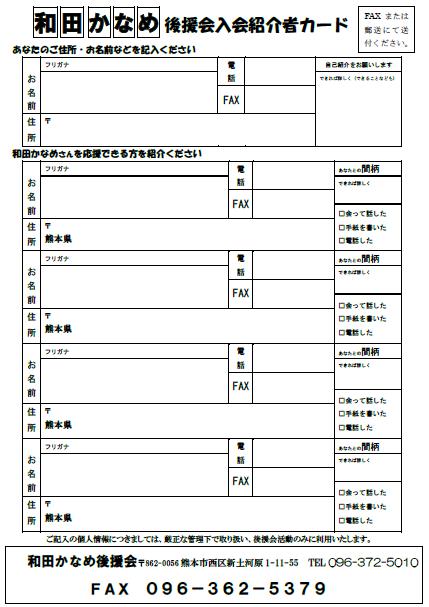f:id:kenu2015:20170112111403p:plain