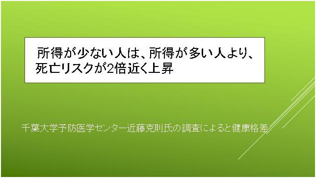 f:id:kenu2015:20170213101752p:plain