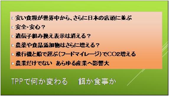 f:id:kenu2015:20170215084238p:plain