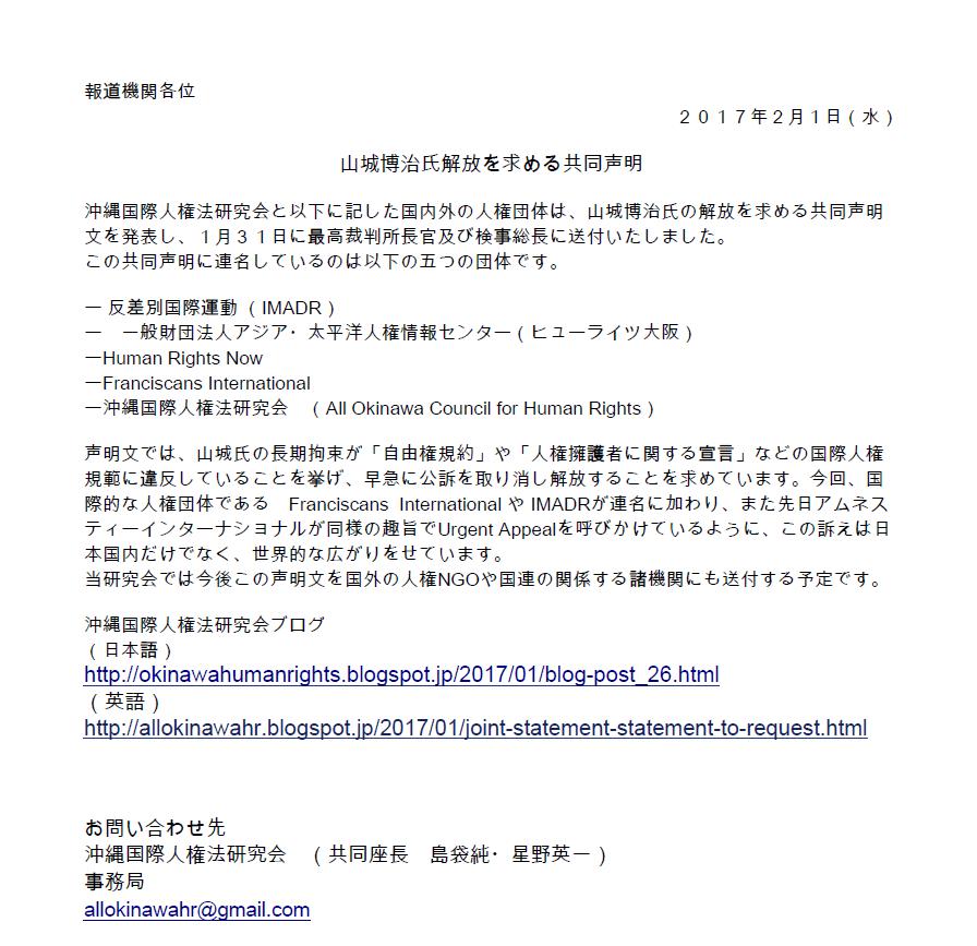 f:id:kenu2015:20170215091927p:plain