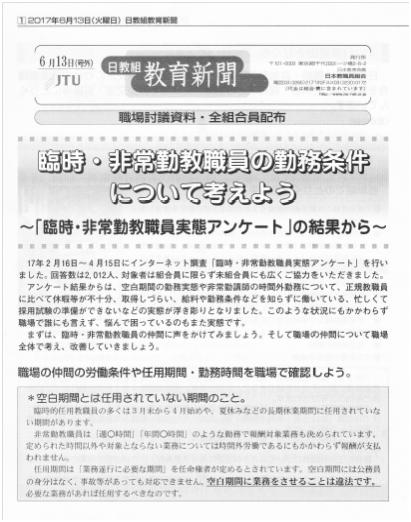 f:id:kenu2015:20170707100738p:plain