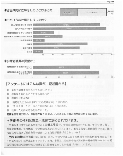 f:id:kenu2015:20170707100759p:plain