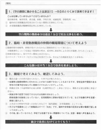 f:id:kenu2015:20170707100825p:plain