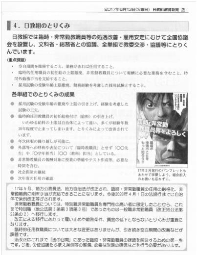 f:id:kenu2015:20170707100853p:plain