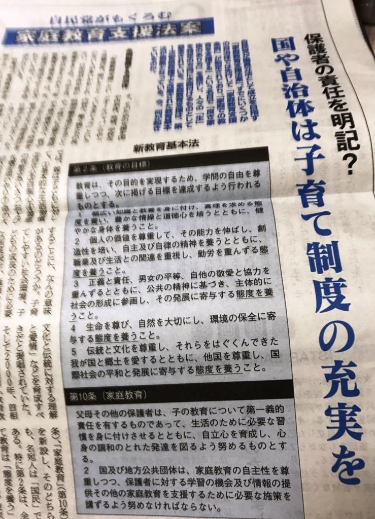 f:id:kenu2015:20170727055726j:plain
