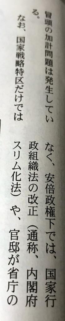 f:id:kenu2015:20170729054757j:plain