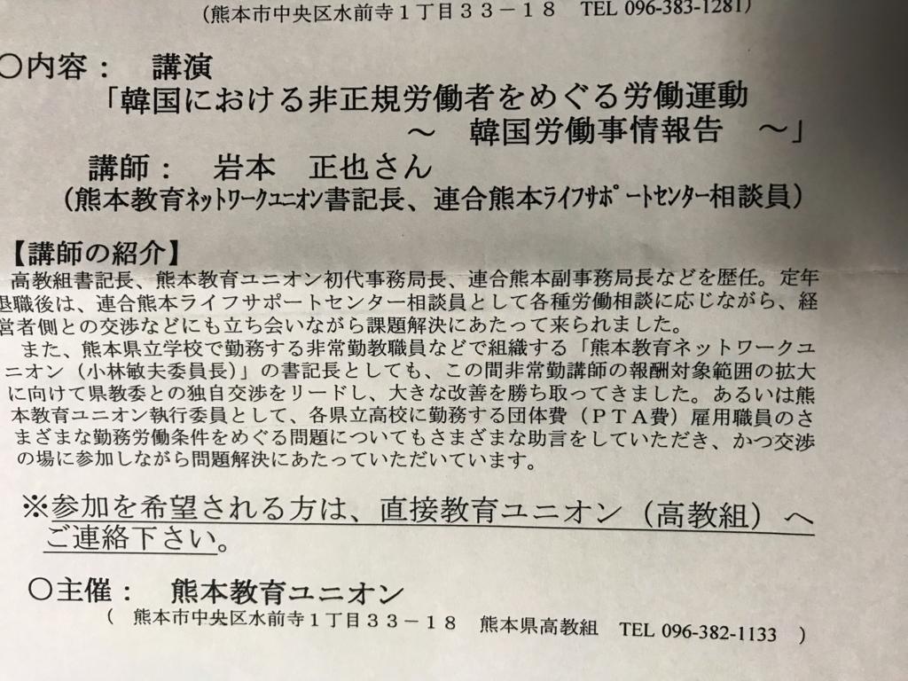 f:id:kenu2015:20170801053552j:plain
