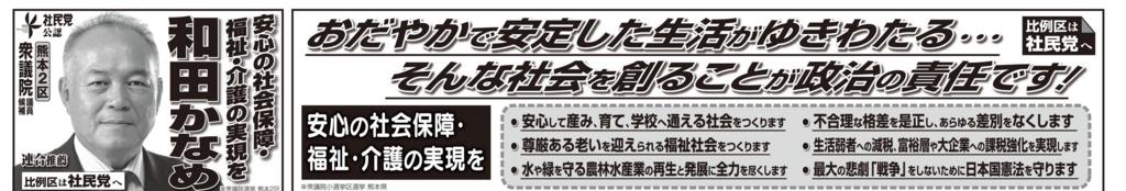 f:id:kenu2015:20171018091455j:plain