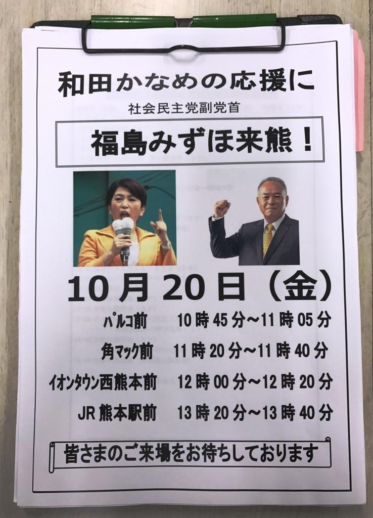 f:id:kenu2015:20171019084138j:plain