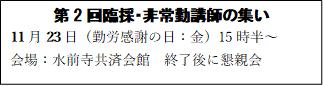 f:id:kenu2015:20180819025455p:plain