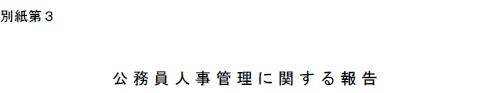 f:id:kenu2015:20180829060026p:plain