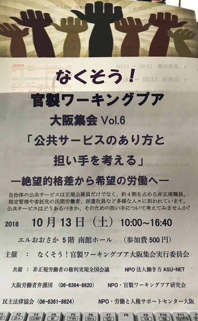 f:id:kenu2015:20180830103533j:plain