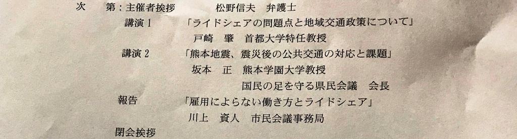 f:id:kenu2015:20180913060053j:plain