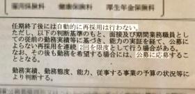 f:id:kenu2015:20181109212131p:plain