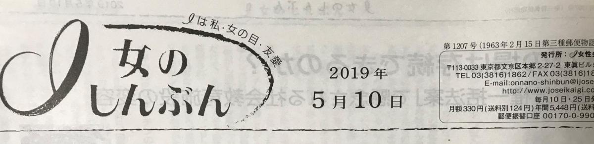 f:id:kenu2015:20190514130730p:plain