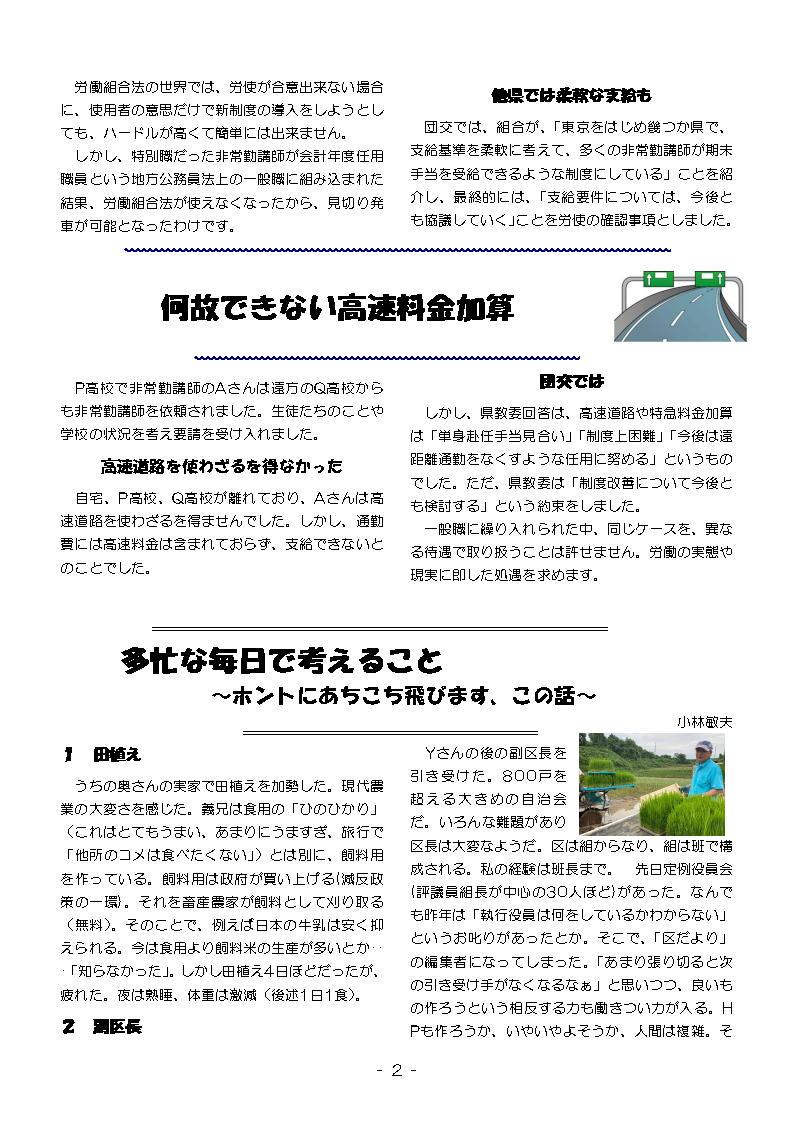 f:id:kenu2015:20200708100416j:plain
