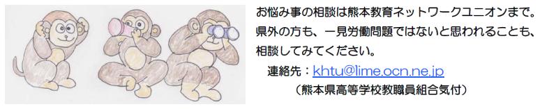 f:id:kenu2015:20210124191748p:plain