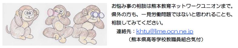 f:id:kenu2015:20210124231740p:plain