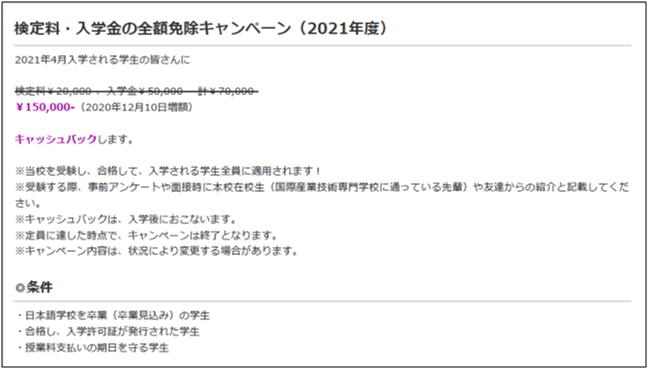 f:id:kenu2015:20210126105350p:plain