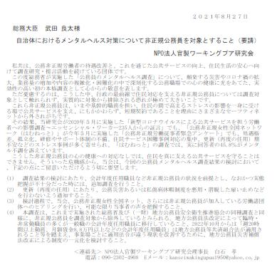 f:id:kenu2015:20210830173315p:plain