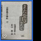 f:id:kenu2015:20210912065545p:plain