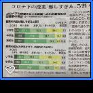 f:id:kenu2015:20210912070736p:plain