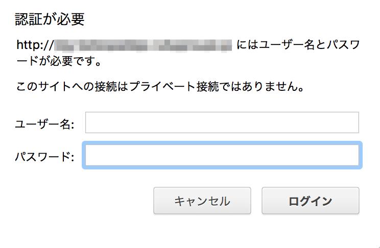 f:id:kenzo0107:20160816171758p:plain