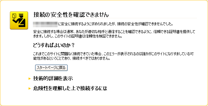 f:id:kenzo0107:20160826150248p:plain