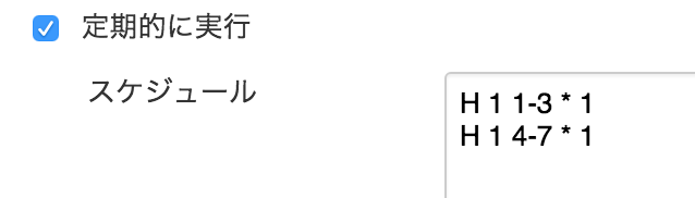 f:id:kenzo0107:20160826150547p:plain