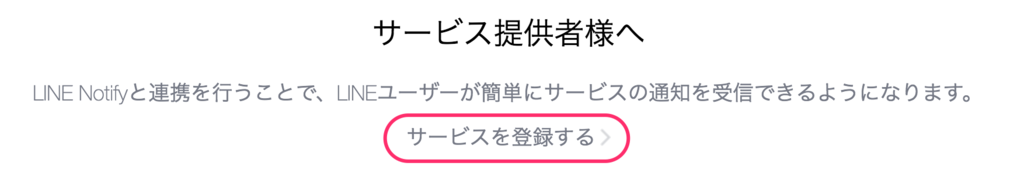 f:id:kenzo0107:20161011141015p:plain