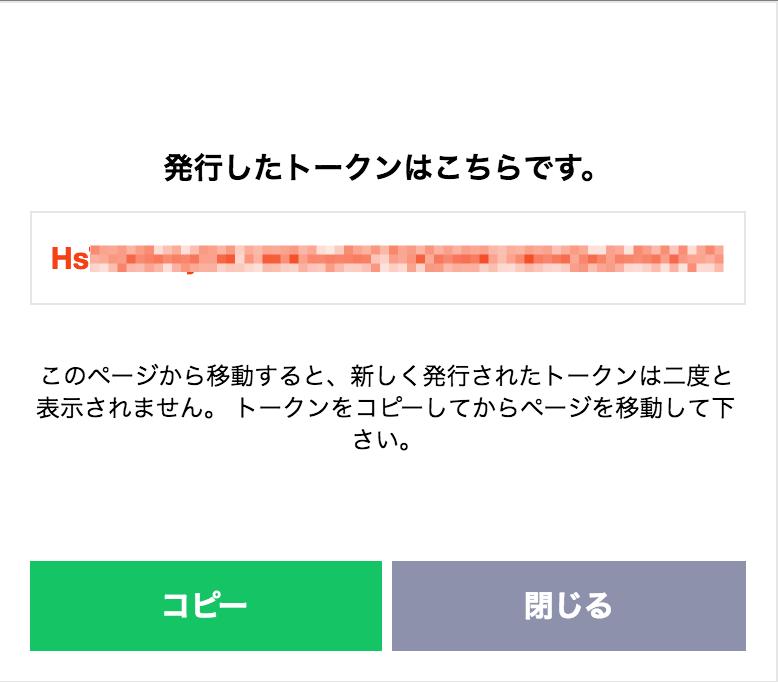 f:id:kenzo0107:20161011141349p:plain