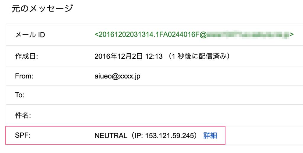 f:id:kenzo0107:20161202121724p:plain