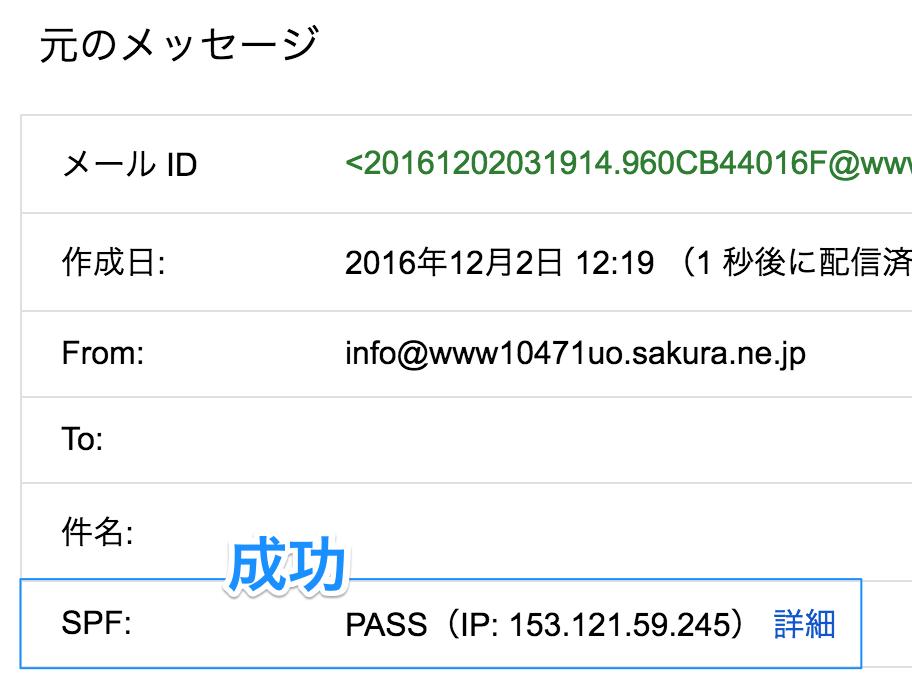 f:id:kenzo0107:20161202122051p:plain