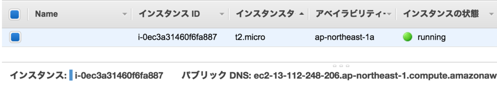 f:id:kenzo0107:20170323224719p:plain