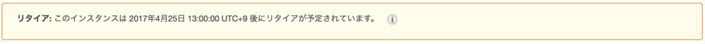 f:id:kenzo0107:20170411215054p:plain