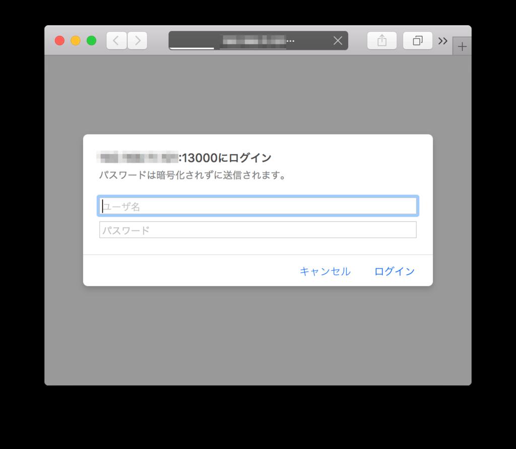 f:id:kenzo0107:20170430235949p:plain