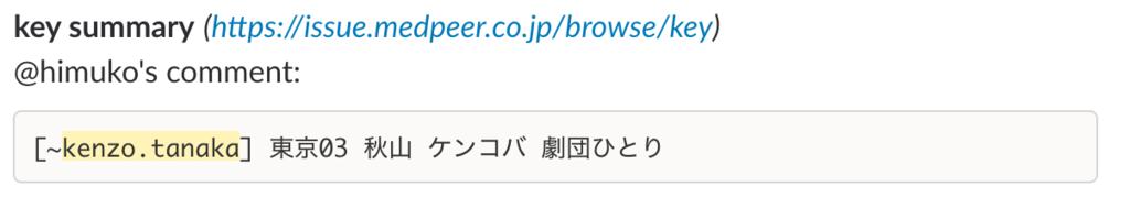 f:id:kenzo0107:20170516220548p:plain