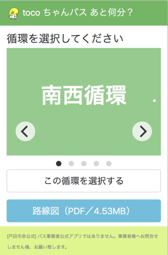 f:id:kenzo0107:20170707232036p:plain