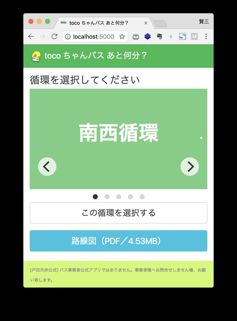 f:id:kenzo0107:20170804120645p:plain